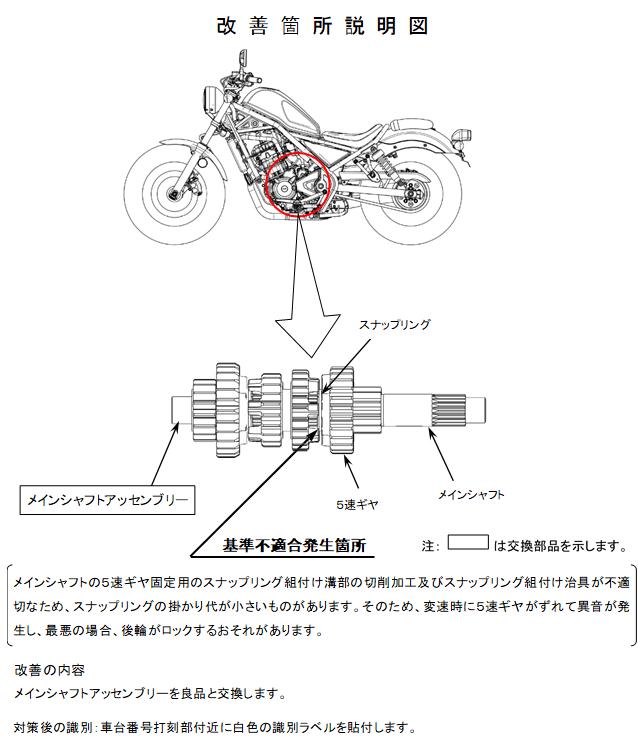 アップロードファイル 123-1.png