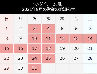 アップロードファイル 223-1.jpg